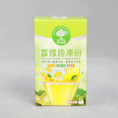 香檬園香檬極凍粉15包/盒
