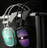 耳機 優想 A2台式電腦耳機頭戴式游戲電競網吧重低音耳麥帶麥克風話筒【中秋節禮物好康八折】