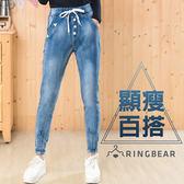 縮口褲--時尚寬版抽繩鬆緊帶雙口袋幾何皮飾顯瘦小腳牛仔丹寧褲(藍M-5L)-N75眼圈熊中大尺碼