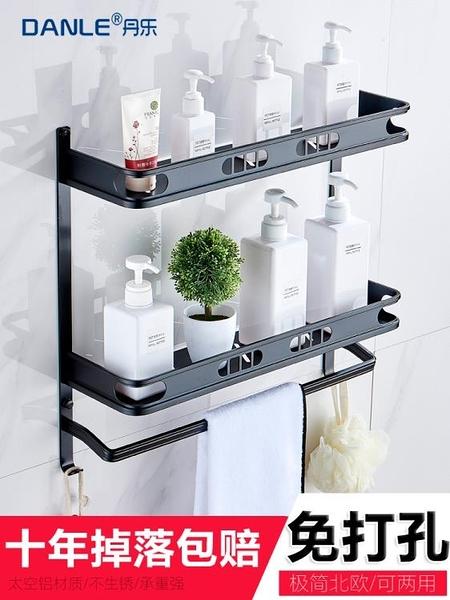 尺寸超過45公分請下宅配衛生間置物架壁掛免打孔洗澡間洗手間廁所
