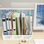 辦公用文件架桌面木質資料架文件欄文件框文件筐A4文件收納架創意 WD科炫數位旗艦店
