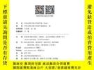 全新書博民逛書店中國音像與數字出版年鑑(2018)Y10621 《中國音像與數字