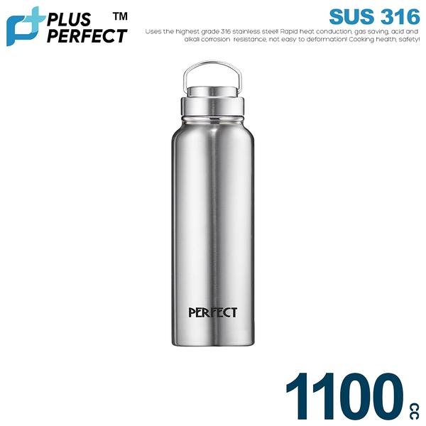晶鑽316陶瓷保溫瓶1100cc《PERFECT 理想》