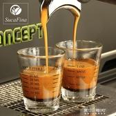 玻璃量杯-2只咖啡量杯刻度換算專業咖啡流量杯玻璃量杯