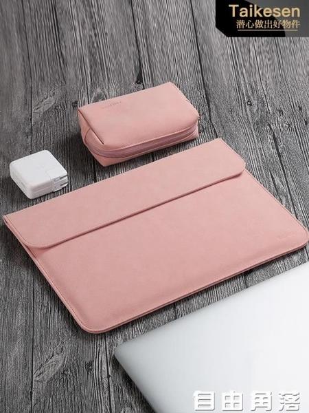 微軟Surface Go平板電腦包pro7內膽包pro6/5/4新款book1 2保護套15寸  自由角落