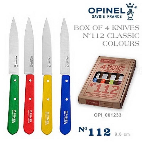 法國OPINEL classic paring knives 法國彩色不銹鋼餐刀 4件組(公司貨)#001233