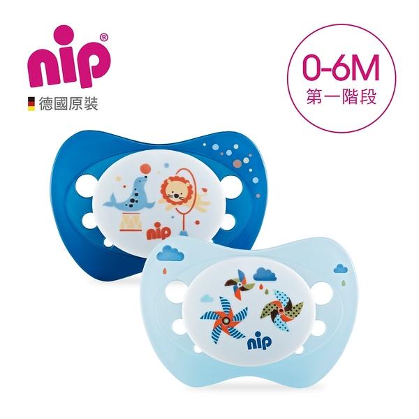 nip 德國矽膠拇指型安撫奶嘴0~6個月/2入 G-31301