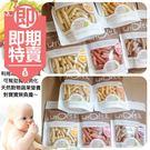 (即期商品) 韓國 naebro 水果糙米點心條(包)