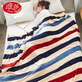 浪莎毛毯夏季薄款珊瑚法蘭絨毯子加厚床單人空調午睡毛巾小夏涼被