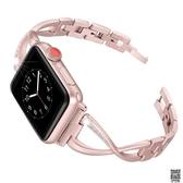 蘋果錶帶 時尚鑲鑚手錬錶帶適用apple watch金屬iwatch123代蘋果手錶不銹鋼 雙12