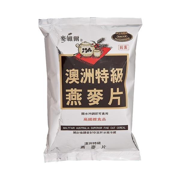 麥維爾澳洲特級燕麥片(500g/包)-2包【合迷雅好物商城】