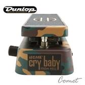Dunlop DB01 簽名哇哇效果器【DIMEBAG WAH /DB-01】