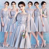 伴娘服2018春季新款姐妹團短款灰色大呎碼顯瘦婚禮禮服宴會洋裝BL 【好康八八折】