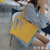 高級感包包女包新款時尚大容量單肩大包手提包女士包袋托特包 可然精品