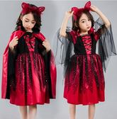 萬聖節幼稚園兒童服裝女童吸血鬼女巫披風【聚寶屋】