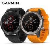 Garmin fenix 5 Plus 複合式心率手錶-光耀橘光耀橘
