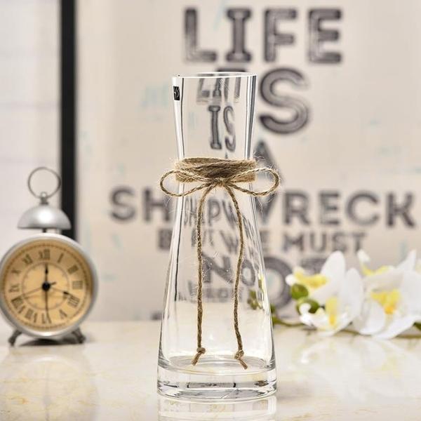 束腰玻璃花瓶麻繩透明水培容器花插擺件