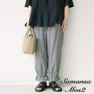 「Summer」格紋/素面棉麻縮口褲 (提醒 SM2僅單一尺寸) - Sm2