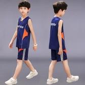 男童套裝夏裝背心2019新款中大童運動夏款籃球服兒童裝無袖12歲15TA7537【極致男人】