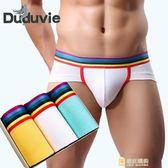 男士內褲莫代爾舒適透氣性感三角褲男拼接青年男內褲