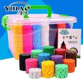 雪花片桶裝1000片雪花片積木拼插兒童益智幼兒園男女孩兒童玩具2-3-6歲