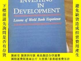 二手書博民逛書店Investing罕見In Development:Lesson
