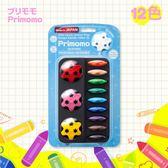 【Primomo】普麗貓趣味蠟筆12色(花瓣) - 附橡皮擦