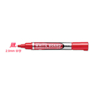 SIMBALION 雄獅 VW-001直液式白板筆 紅