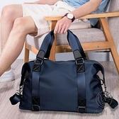 大容量短途旅游健身包輕便出差旅行包男手提行李包袋【小酒窩服飾】