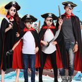 萬聖節兒童服裝披風cos加勒比海盜化妝舞會斗篷男女童親子裝成人