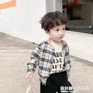 男童外套春秋款2020新款嬰兒衣服兒童秋裝夾克洋氣男寶寶秋季上衣 設計師生活