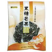 展譽食品黑糖芒果50g【康鄰超市】