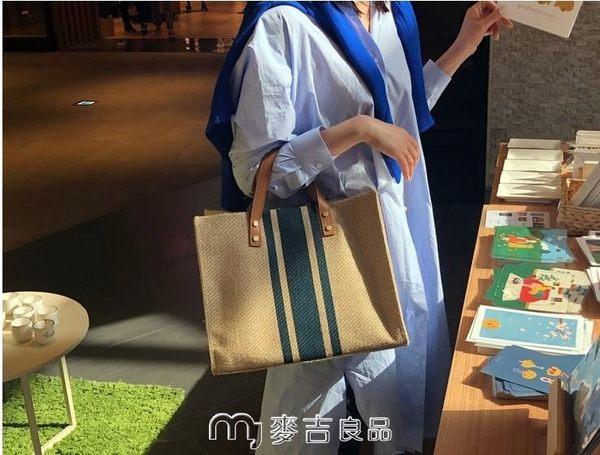 單肩包韓版女士手提公文包OL職業商務通勤條紋簡約方形帆布大包包單肩  麥吉良品