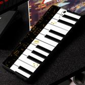 Sony Xperia C5 Ultra E5553 手機殼 硬殼 鋼琴琴鍵