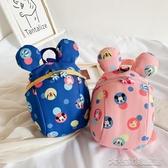 兒童書包韓國小雙背嬰幼兒園卡通可愛雙肩包男女童防走失小書包135歲寶 【快速出貨】