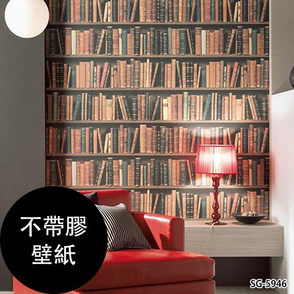 山月(SANGETSU)【不帶膠壁紙-單品5m起訂】工業風 仿真(fake) 本棚 SG-5946