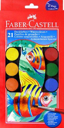 Faber-Castell輝柏 125021 水彩餅21色 / 盒