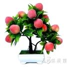 大中號仿真水果盆栽綠植塑料假花發財樹盆景橘子客廳擺件蘋果桃子 WD 小時光生活館
