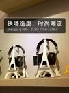 耳機架造型耳機架頭戴式耳麥架耳機支架架子掛放用上的掛架創意展示架網咖托架 新品