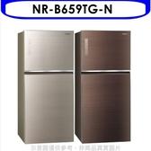 Panasonic國際牌【NR-B659TG-N】650公升雙門變頻冰箱翡翠金