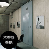 Lilycolor【不帶膠壁紙-單品5m起訂】木紋loft 風格牆紙LL-8812