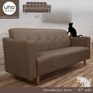 沙發【UHO】安可-貓抓皮三人沙發