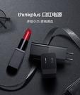 新上市 公司貨 L580 X1 YOGA 2017 65W TYPE-C USB-C 原廠變壓器 充電器 電源線