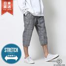 休閒縲縈面料七分褲 ZIP FIVE 七色