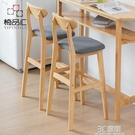 吧台椅實木高腳凳家用靠背吧凳現代簡約酒吧椅子前台凳子北歐吧椅HM 3C優購