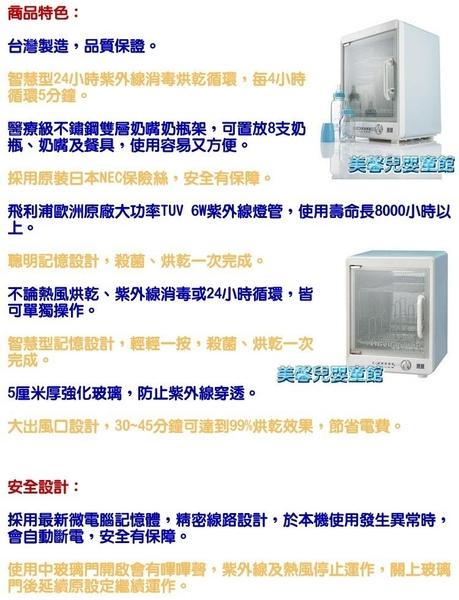 奇哥全自動紫外線消毒烘乾機(第二代)消毒鍋/藍色 3290元 (無法超商取件)