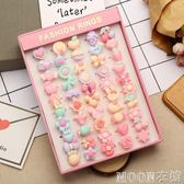 戒指 兒童戒指指環寶寶女童公主首飾品玩具卡通塑料圈小戒指禮物幼兒園 moon衣櫥