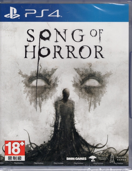 【玩樂小熊】現貨 PS4遊戲 恐怖之歌 SONG OF HORROR 中文版