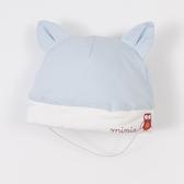 【愛的世界】純棉貓頭鷹耳朵造型鋪棉帽子/38~40CM-台灣製- ---用品推薦