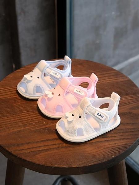 嬰兒學步鞋 寶寶涼鞋夏季6-12個月男透氣嬰兒涼鞋布鞋軟底防滑0-1歲2女學步鞋 歐歐